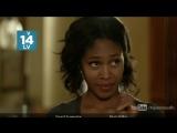 Сонная лощина - 3 сезон 4 серия Промо The Sisters Mills (HD)