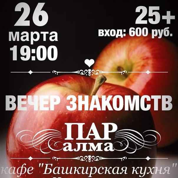 internet-magazin-intimnaya-produktsiya-krasnoyarsk