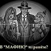 ======== Graffiti Maf-Club (Minsk) ========