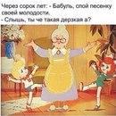 Оксана Прохорова фото #48