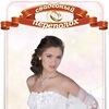 Свадебные платья, свадебный салон, Таганрог