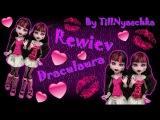 Обзор куклы Монстер Хай Дракулаура (Draculaura Monster High Basic Original Series)