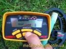 Металлоискатель Garrett Ace 250, видеоинструкция и несколько секретов поиска с Аськой