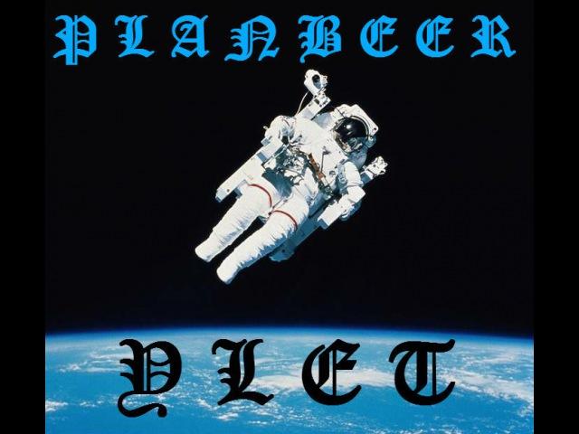 YLЁT 101 Trance Mix 10 - ka ( от PLANBEERa )