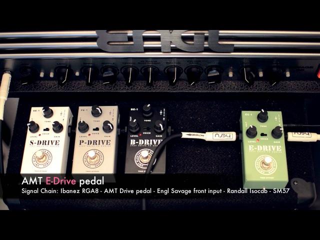 AMT Electronics Drive series - E Drive