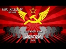Moscow PMV - My Little Pony Friendship is Magic