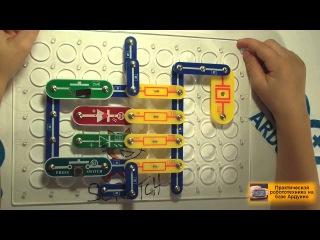 Уроки Arduino 11. Кнопочные ковбои