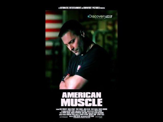 Discovery. Стальные мышцы / American Muscle (2014) 8 Серия