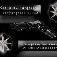 Шенцев Владимир
