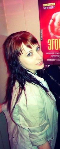 Екатерина Ковригина