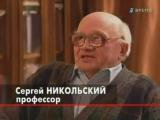 Цивилизация (ОРТ, 2000) Ярослав Гашек
