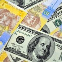 Куплю доллары с рук монеты украины юбилей