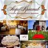 Оформление, украшение свадьбы, юбилея Витебск