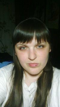 Ирина Шаповал   ВКонтакте