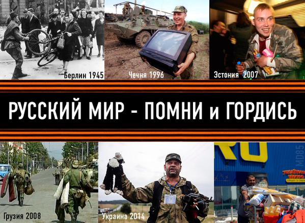Трое военных ВС РФ ограбили и застрелили жительницу Комсомольского, - ГУР Минобороны - Цензор.НЕТ 3553