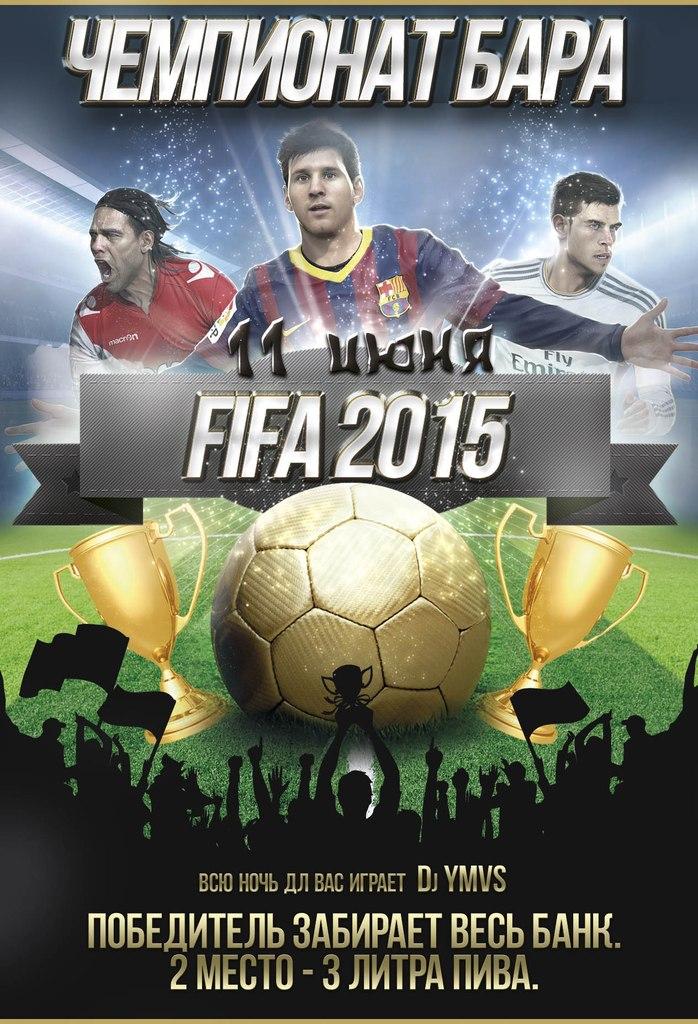 Афиша Хабаровск 11.06 Чемпионат бара по FIFA facebar