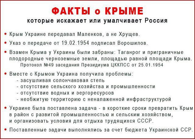 Владелец Ялтинской киностудии подал в суд на оккупационное правительство Крыма, пытающееся экспроприировать предприятие - Цензор.НЕТ 6807