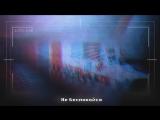 Five Nights At Freddy's 3 Песня - Надеюсь Вы Умрете в Огне на русском!