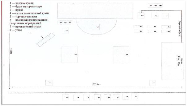 Схема площади МАУК «ЦКиС «