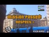 Mission Passed!