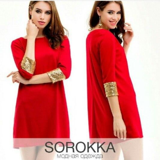 Модная Турция Женская Одежда