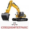 Аренда спецтехники в Волгограде