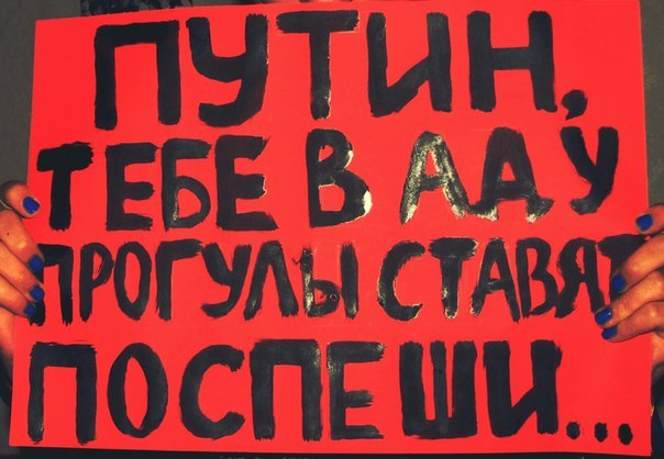 Суд продлил арест обвиняемым в убийстве активистов Евромайдана экс-беркутовцам до 23 марта - Цензор.НЕТ 3207