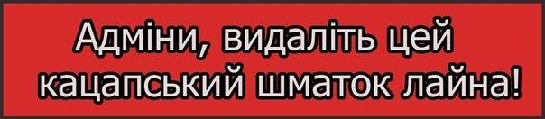 Немцова похоронят на Троекуровском кладбище в Москве - Цензор.НЕТ 9733