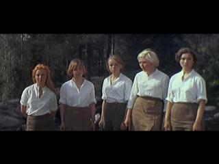 ...А зори здесь тихие (2 серия) (1972)