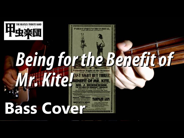 Being for the Benefit of Mr. Kite! (The Beatles - Bass Cover)