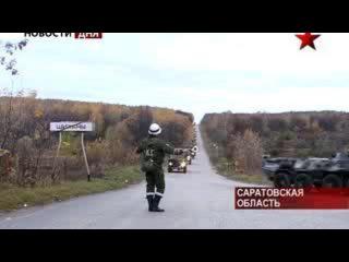 Учения войск РХБЗ поз Саратовом. Условная авария на АЭС