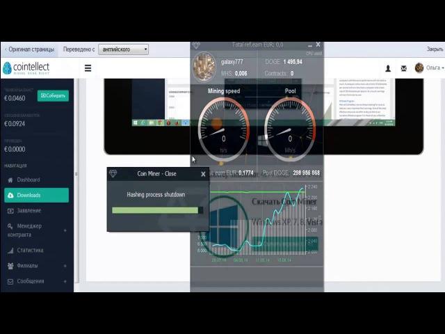 Видео урок по регистрации в системе cointellect.com
