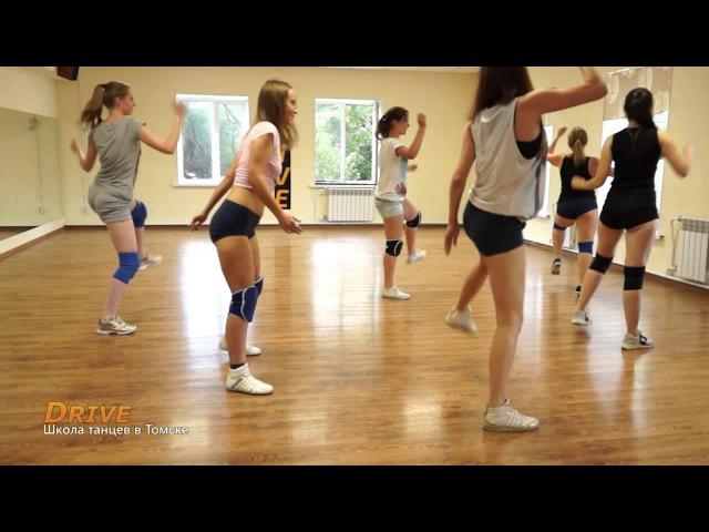 Как научится в домашних условиях танцевать тверк