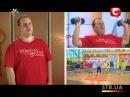 Дневники Похудения с Анитой Луценко 5 занятие