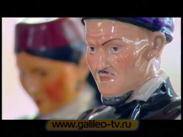 Галилео. Императорский фарфор