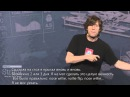 Strata 2014 Rodney Mullen, 'The Art of Good Practice' (Русские субтитры)