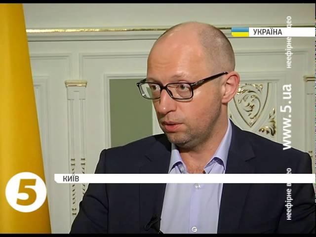 14 июня 2015 Яценюк діючі тарифи на комунальні послуги в Україні - необґрунтовані