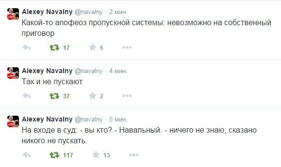 В России сторонники Навального перенесли митинг вслед за судом - Цензор.НЕТ 482