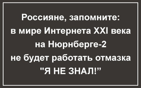 Крымский татарин на допросе отказался отвечать на русском языке. ФСБ не нашло переводчика и перенесло допрос - Цензор.НЕТ 5148