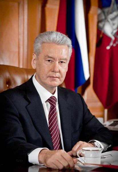 Сергей Собянин принял решение сократить количество чиновников на 30%