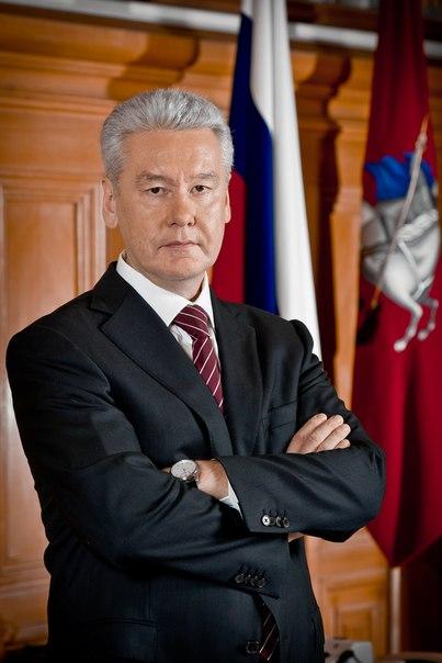 Сергей Собянин начал сокращение запрплат членов аппарата правительства