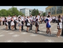 Школьный вальс 2015