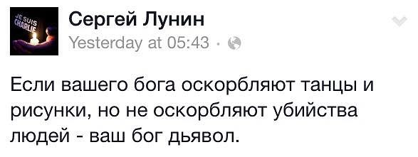Дети лейтенанта Путина - Цензор.НЕТ 9487