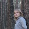 Tatyana Efimenko