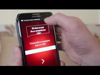 Установите приложение GEM на свой смартфон и оцените все его преимущества!
