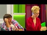 Шоу Уральские пельмени - Парочка и друг