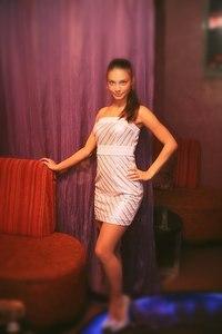 Арина Смирнова, Владивосток - фото №2