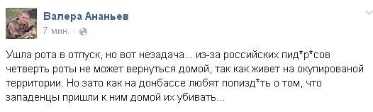 Процент украинцев, готовых полностью отказаться от Донбасса, находится на уровне статистической погрешности - 1,8%, - опрос - Цензор.НЕТ 2634