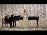 Старинная Ария- Перголези Ария Серпины из оперы Служанка госпожа.