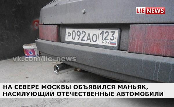 новости россии за неделю кратко россия